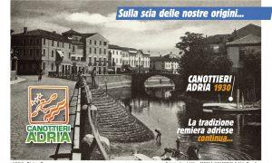 Cartolina Canottieri Tavola Disegno 1