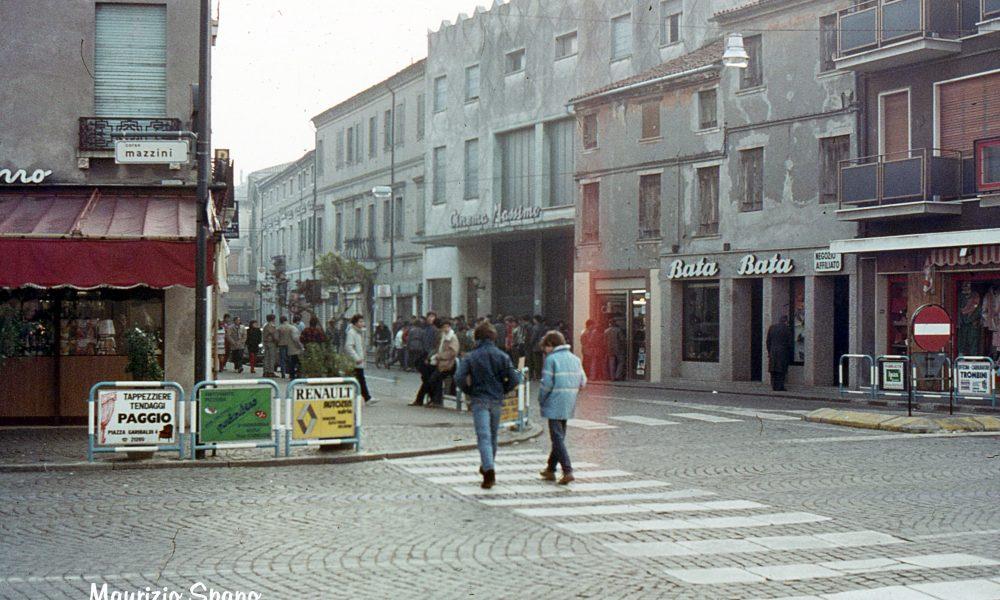 Cinema Massimo 1982
