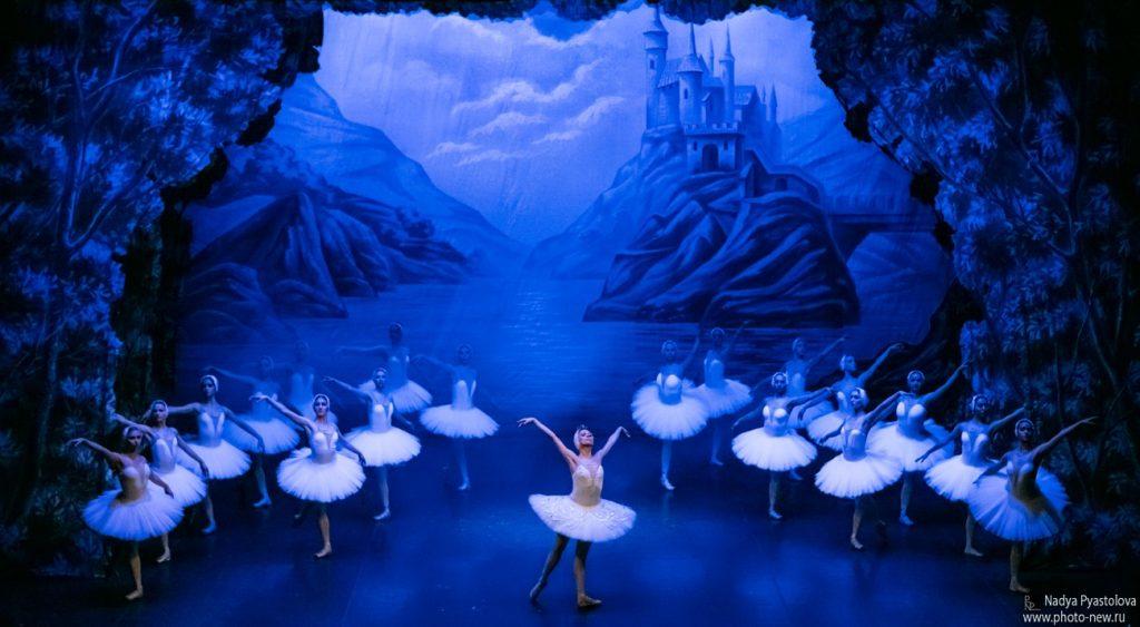 Il Lago Dei Cigni - immagine del balletto di san Pietroburgo