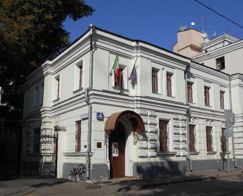 Istituto Italiano Di Cultura Mosca