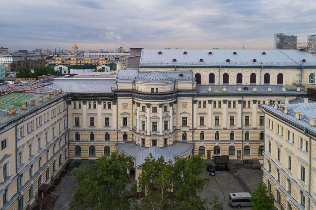 Conservatorio Pëtr Ilič Čajkovskij Min