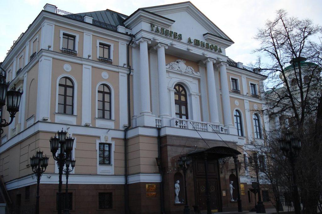 Una nuova composizione per T.Bedetti  Moscow State Art Gallery Of Alexander Shilov