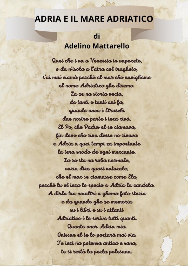 la remiera : poesia Adria E Il Mare Adriatico