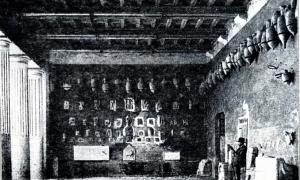 Museo Civico Bocchi