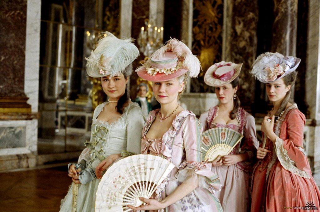 Tesoro Del Castello Di Graines - tre dame di corte