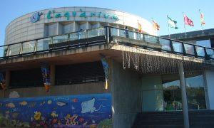Acquario Barcellona-Ingresso