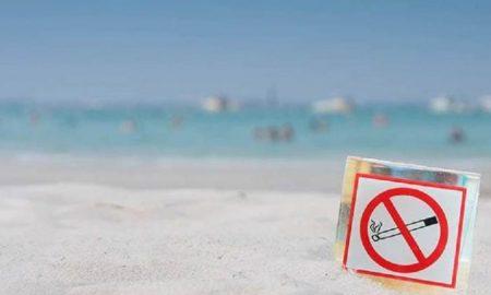 Proibito Fumare In Spiaggia A Barcellona