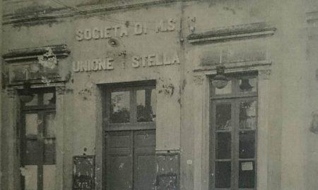 La Società è stata creata nel'anno 1882.
