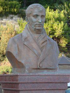 Imperia Busto Generale Manuel Belgrano