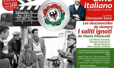 Cine Italiano