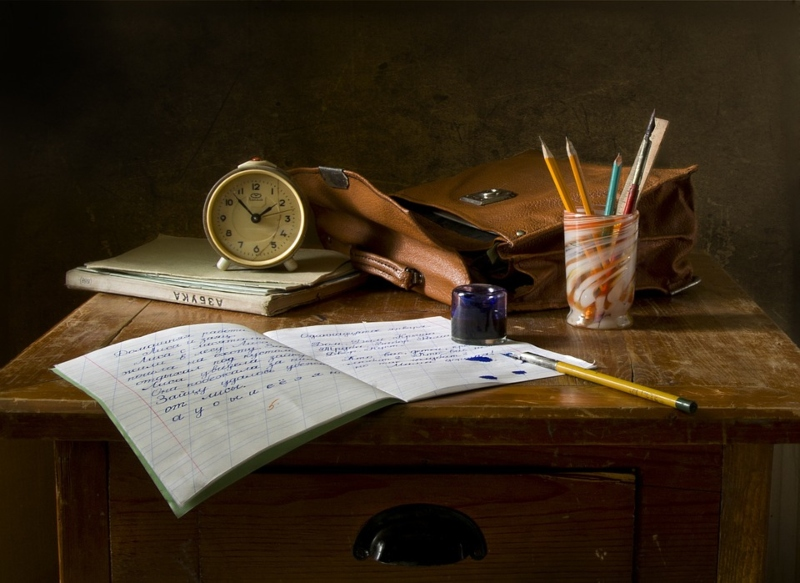SEAD - Estudiar
