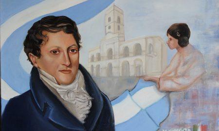 General Manuel Belgrano - Portada Belgrano