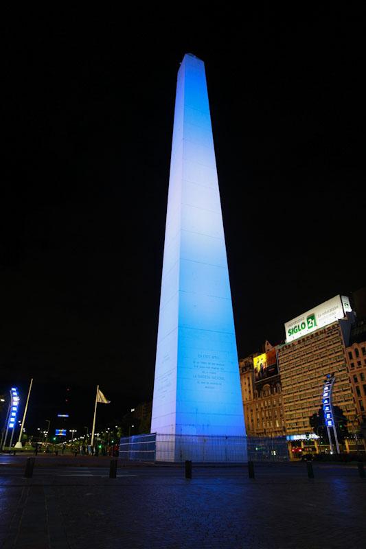 edificios - Obelisco Celeste