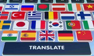 Traductor - Idiomas