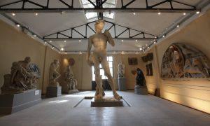 Museo de la Cárcova - El David