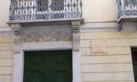 Palazzo DeCandia