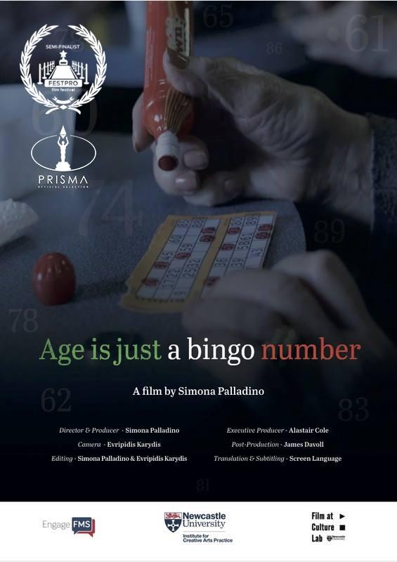 Simona Palladino - Poster Documentario