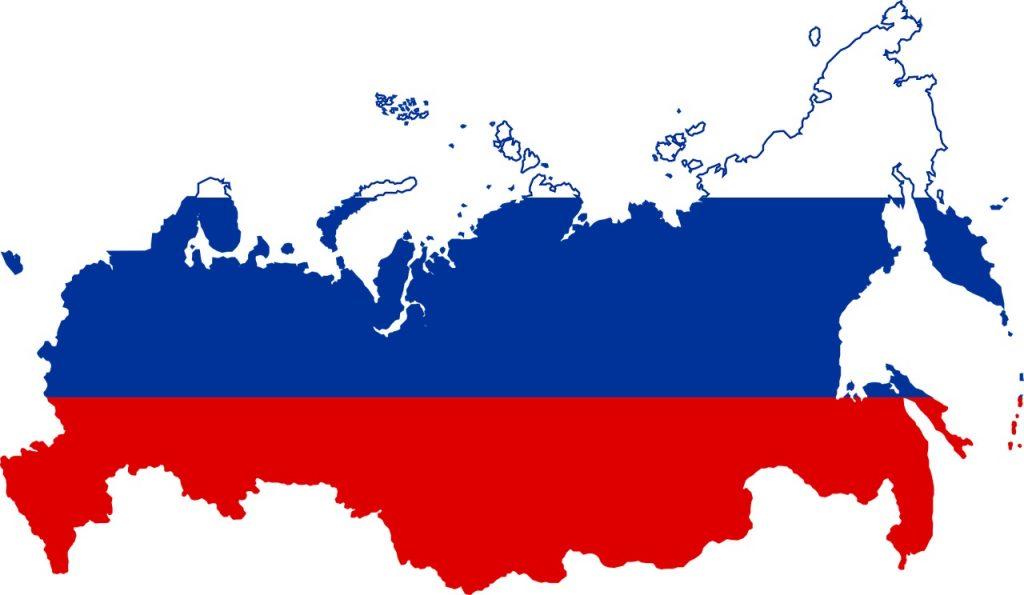 Traduttrice - Cartina Russa