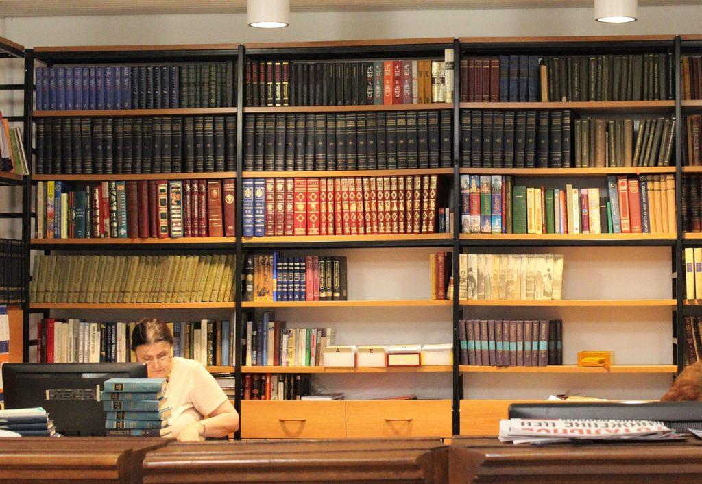 Archivio - Sala Lettura 1