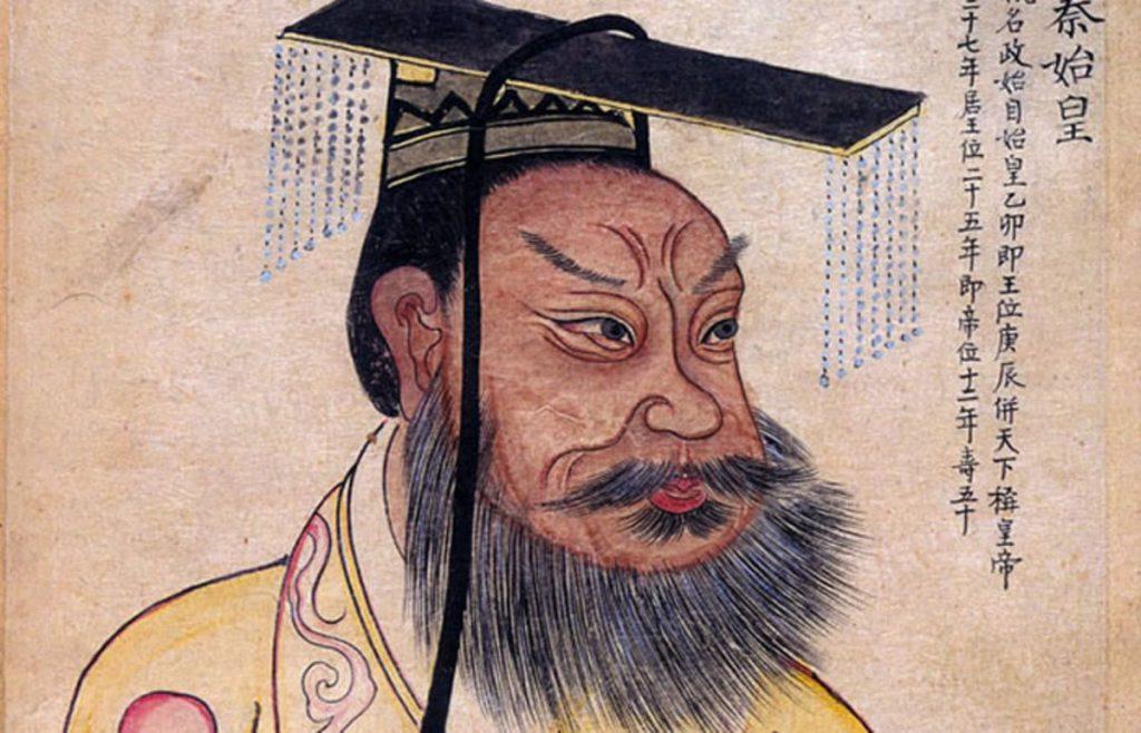 Esercito Di Terracotta Reggia di Caserta - Qin Shi Huang