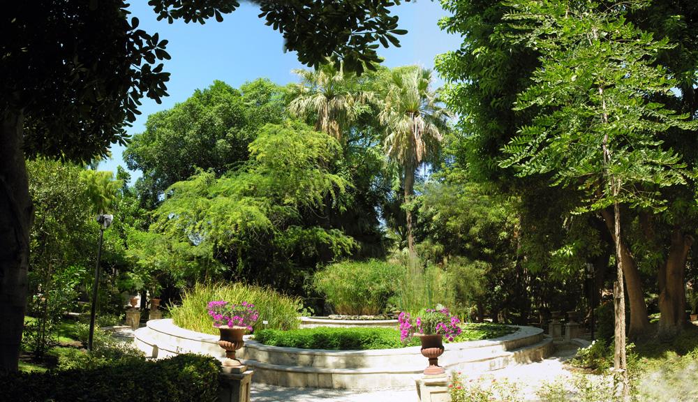 Vasca, Orto Botanico