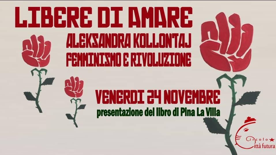 Eventi Catania - Libere di amare
