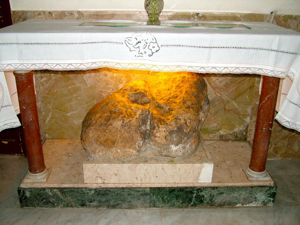 Sant'Agata a Palermo, Chiesa di Sant'Agata la Pedata