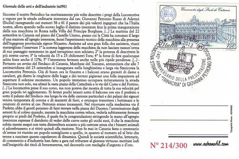 Cartolina, Giovanni Petronio Russo