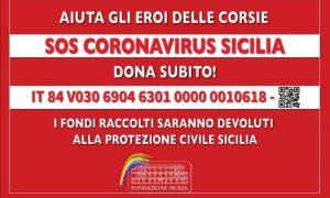 Fondazione Sicilia avvia dal 23 marzo la raccolta fondi per le strutture catanesi