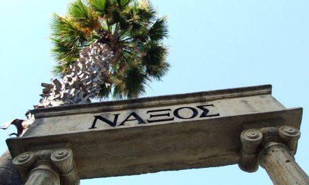 Naxos G