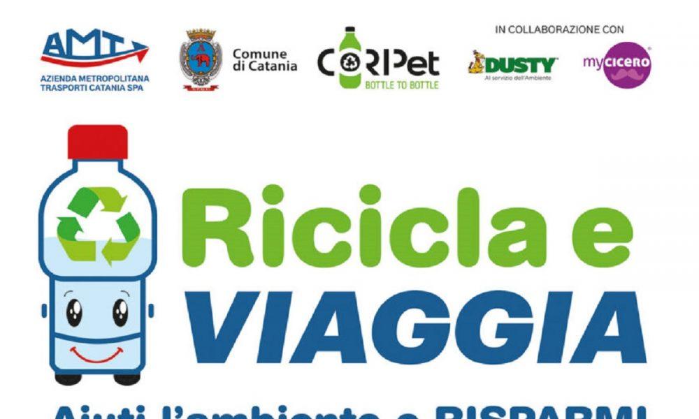 Ricicla: immagine della brochures: ritaglio Cavaleri Francesca Agata
