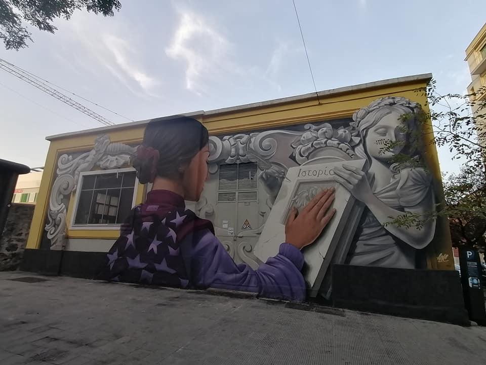 Il quarto murales dedicato al progetto Atena Catania realizzato da Antonio Anc, celebra la Cultura e la lettura.