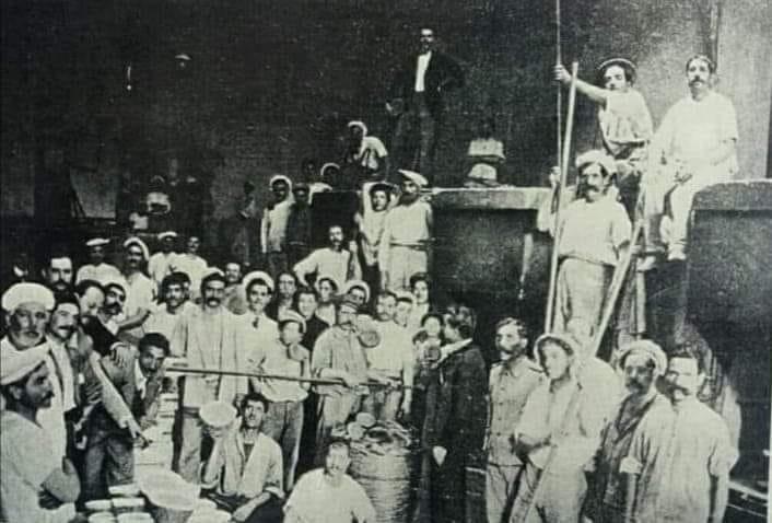 Forno Comunale Catania