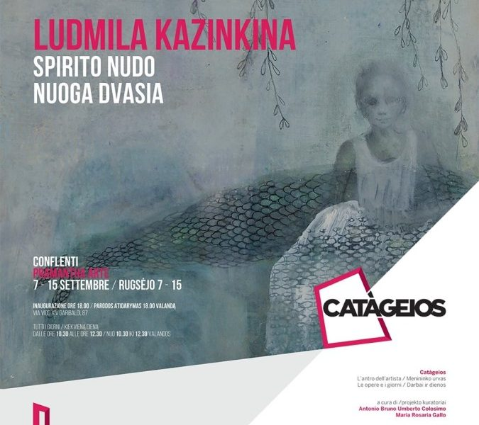 Ludmila Kazinkina: mostra