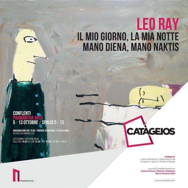 leo Ray: Paramantha