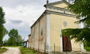 Oratorio Aguiaro- Facciata