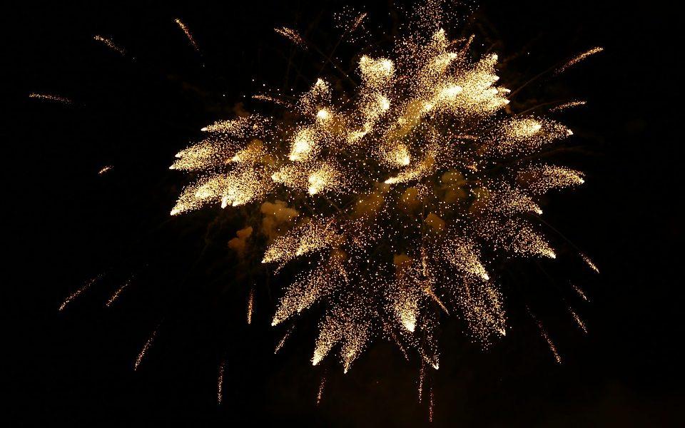Settore Fuochi D'artificio