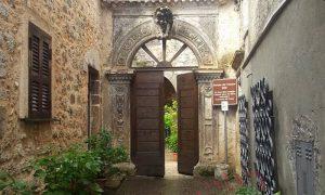 """Ecomuseo """"Orto del Centauro"""" - l'entrata del museo"""