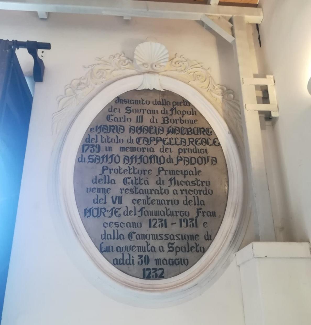 Sant'antonio Insegne Reali
