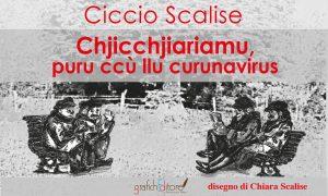 29 03 Copertina Scalise 29 3 21