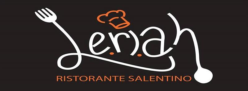 Lerian Ristorante Salentino - Logo