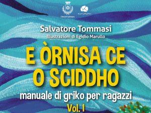 Insegnamento Del Griko Manuale Per Ragazzi Salvatore Tommasi