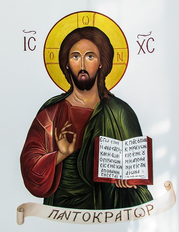 Rito Ortodosso