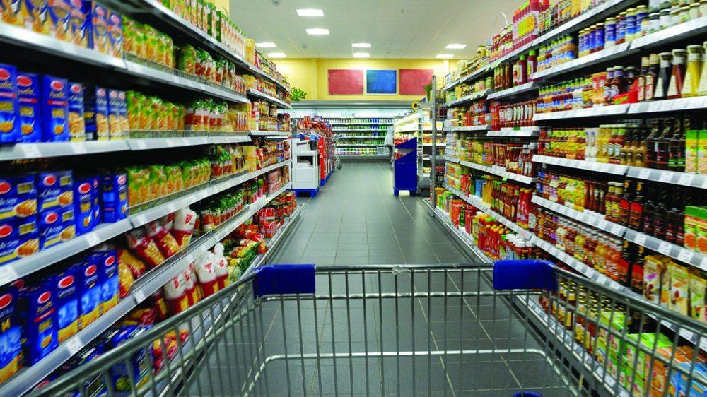 Supermercato - interno