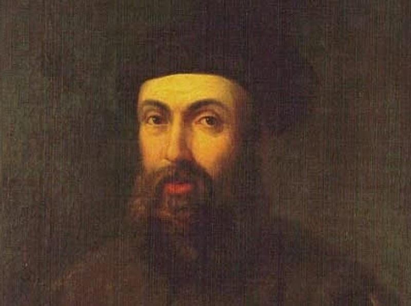 conferenza - Ferdinando Magellano