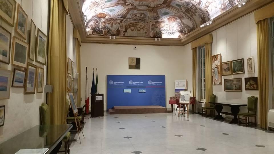 istituto italiano cultura - interno della sede