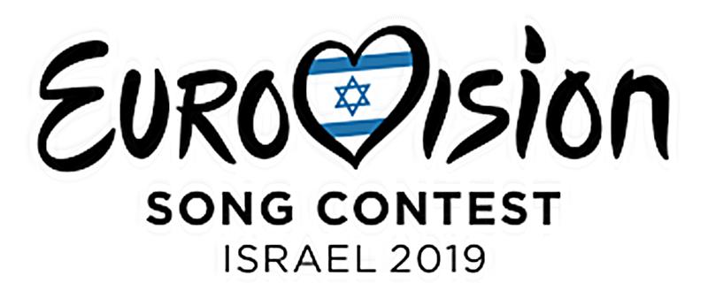 michela Pace - logo dell'eurovision di Tel Aviv