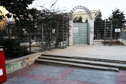 spinola Garden