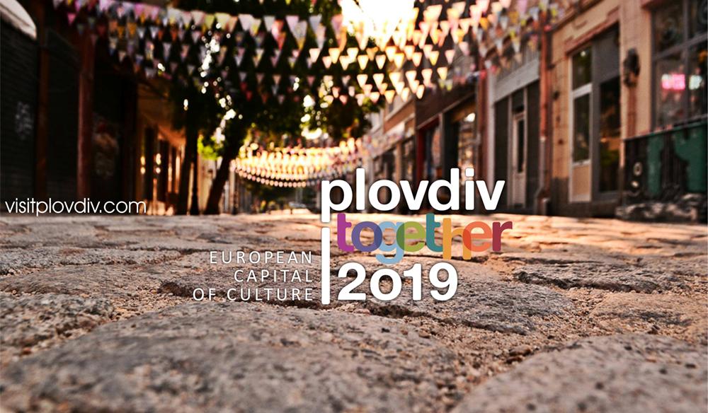 get close to opera - manifesto Plovdiv Capitale Della Cultura