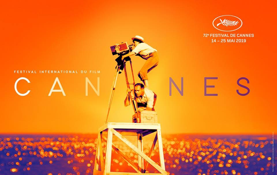 Matera Citta Del Cinema Manifesto Cannes